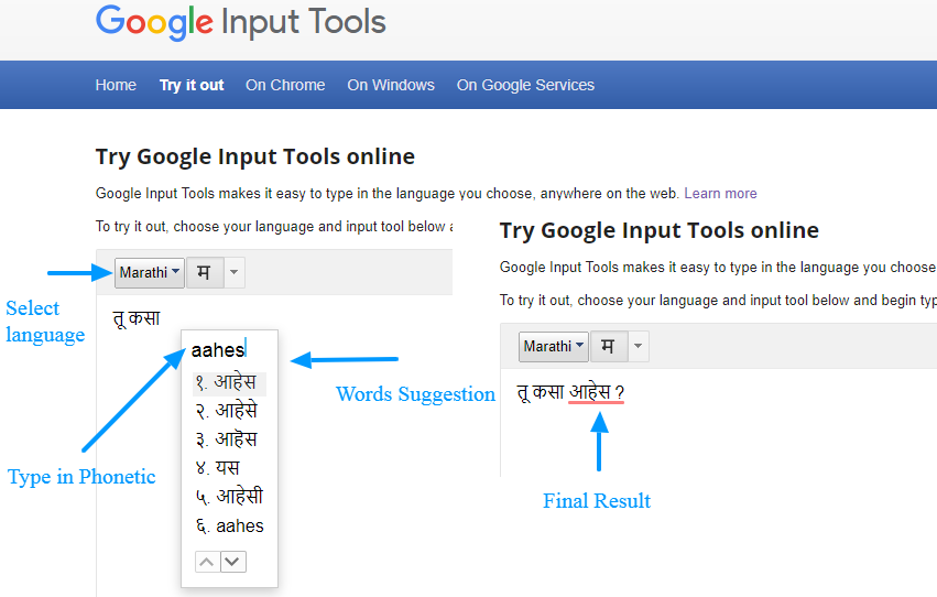 02de1b426b0 Google Input Tools (IME)- Features, How to install and use